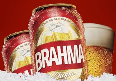 Brhama